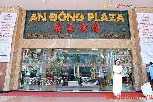 an dong plaza