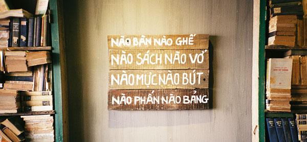 cong-cf